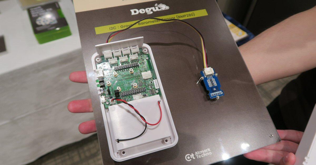 IoTセンサーの作り手はクラウド技術者、3ステップで出来る開発キット
