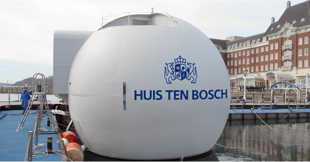 海に浮く移動式球体ホテルをハウステンボスが公開