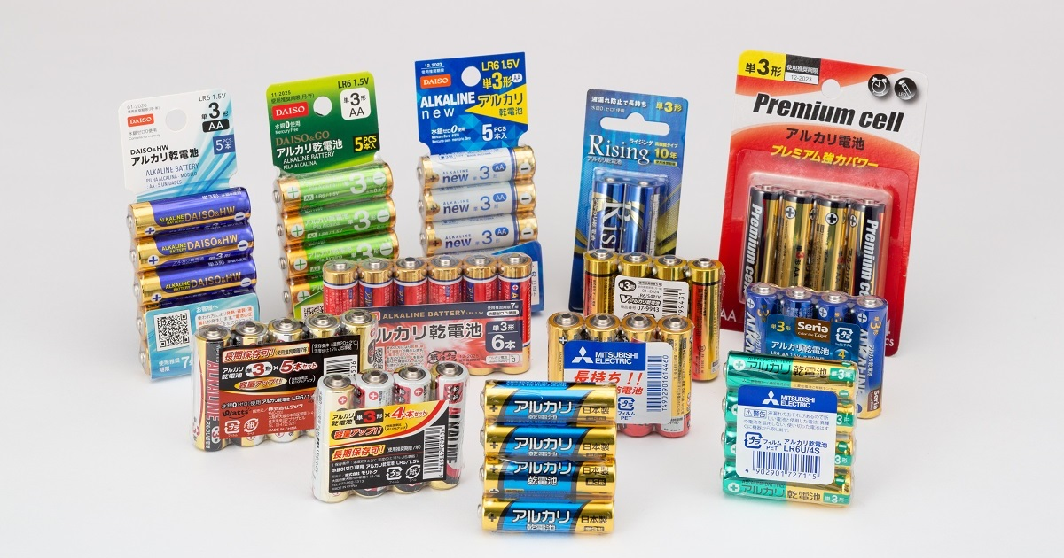 長持ちするのはどれ? 100均の単3形乾電池 | 日経クロステック(xTECH)