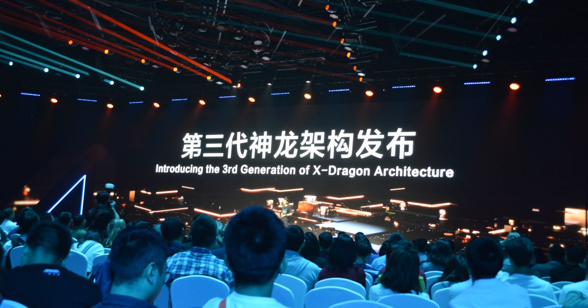 中国アリババクラウドの新仮想マシンサービス、CPUパワーを20%向上