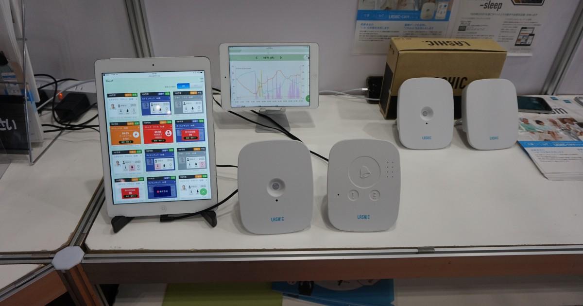 高齢者をIoTとクラウドで見守るシステム、静岡市のインフィック