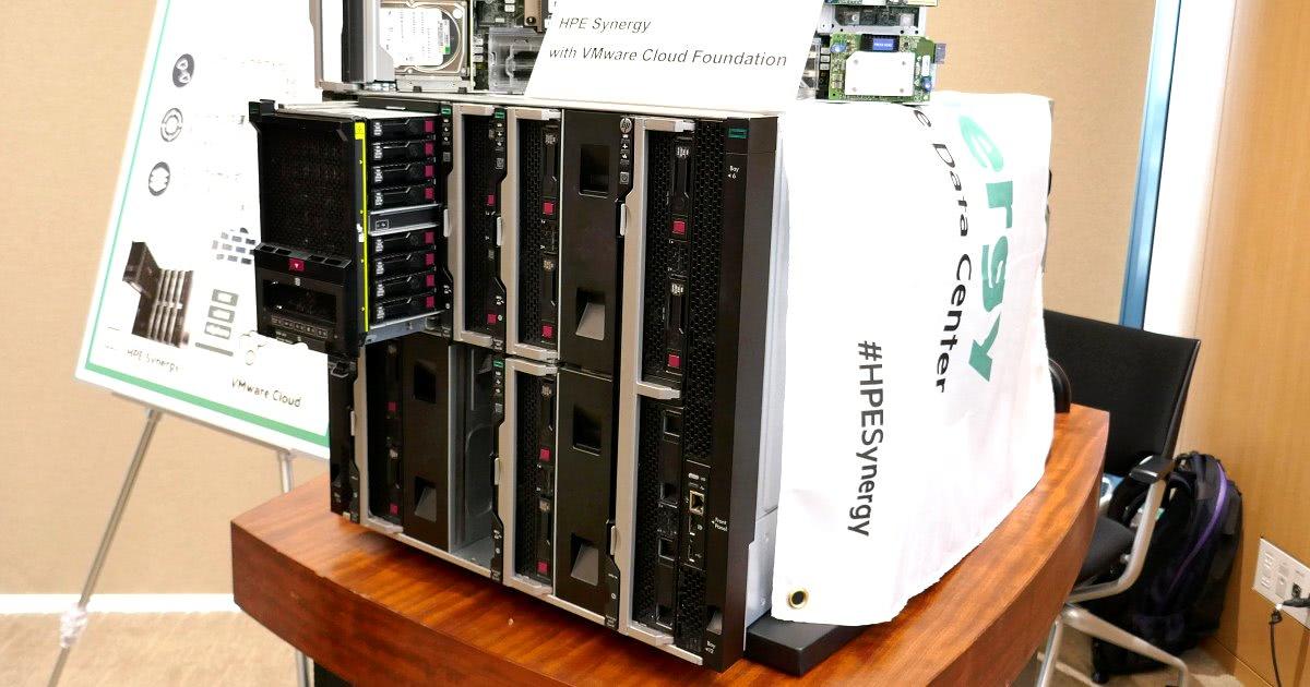 日本HPEがプライベートクラウド製品、VMwareクラウドとの連携が容易に
