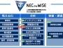 NEC、がん治療の国際コンソーシアム「TESLA」に参画