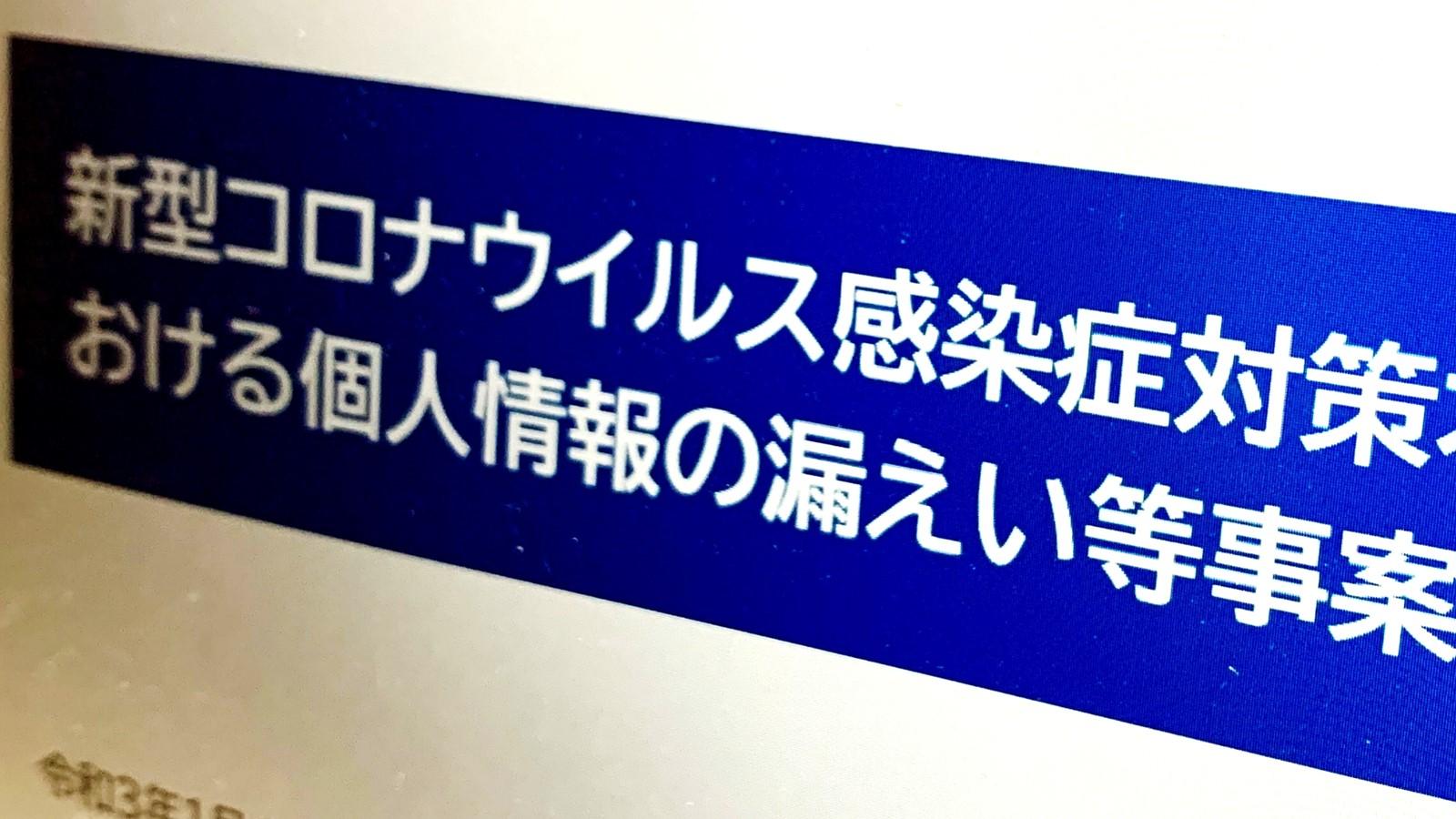 福岡 県内 コロナ 感染 情報