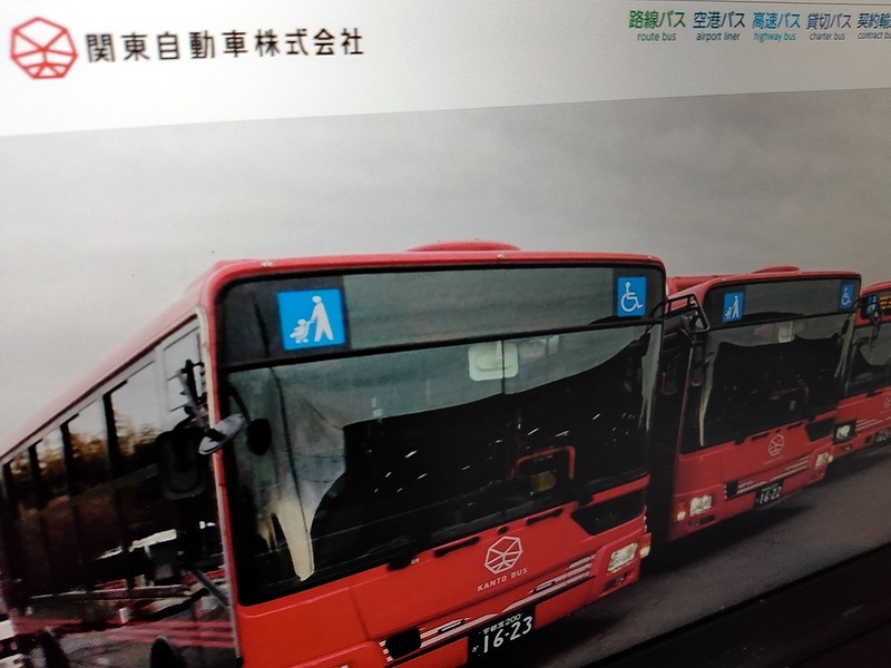 バスの混雑度をBLEスキャンでリアルタイム推計、栃木の関東自動車