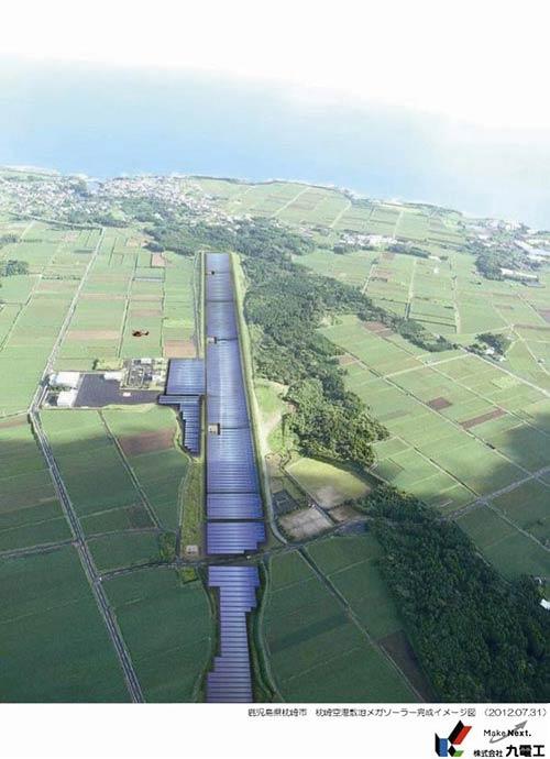 鹿児島・枕崎、国内初の空港跡の...