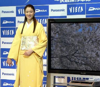 http://techon.nikkeibp.co.jp/article/NEWS/20060308/114440/thumb_384_pic2.JPG