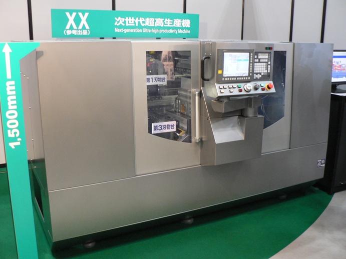 複雑なワークを高生産で加工するNC旋盤「XX」 複雑なワークを高生産で加工するNC旋盤「XX」