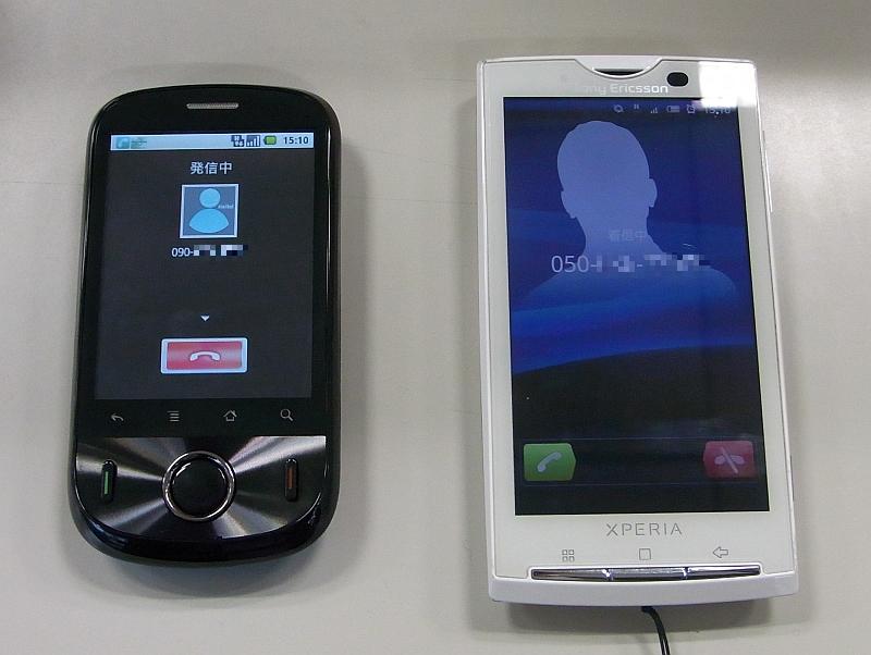 図4 モバイルIP電話機能は,Androidの標準的な電話操作画面から利...  図4 モバイル