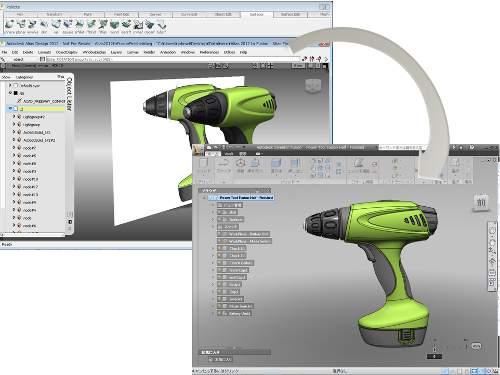 autodesuk product design suite alias design inventor fusion. Black Bedroom Furniture Sets. Home Design Ideas