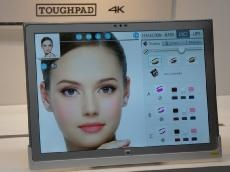 写真1 「TOUGHPAD 4K UT-MB5」の外観