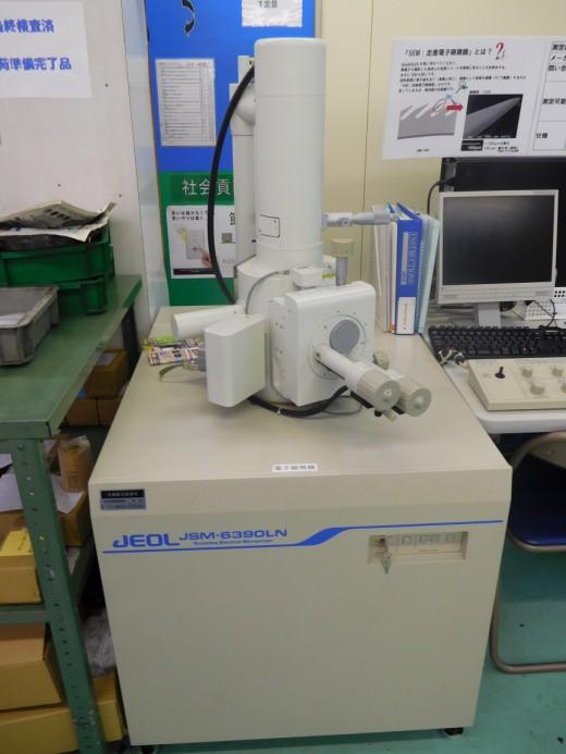 測定用の電子顕微鏡