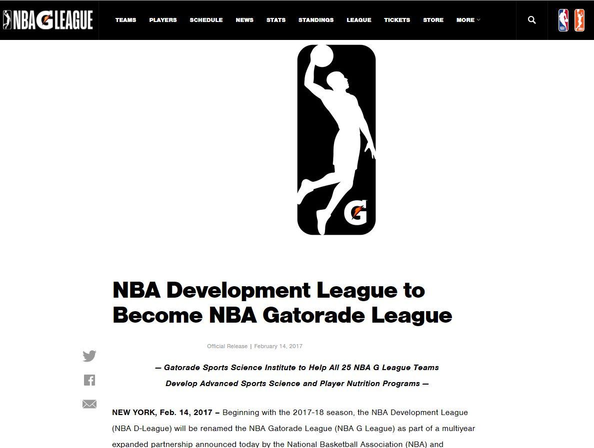NBAゲータレード・リーグ(Gリー...