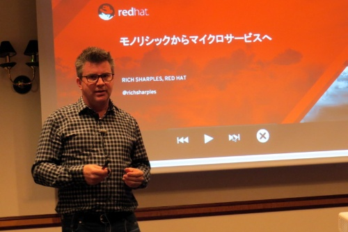 Red Hat社Application Platform Business Group Product Management Senior Diredtor のRich Sharples氏