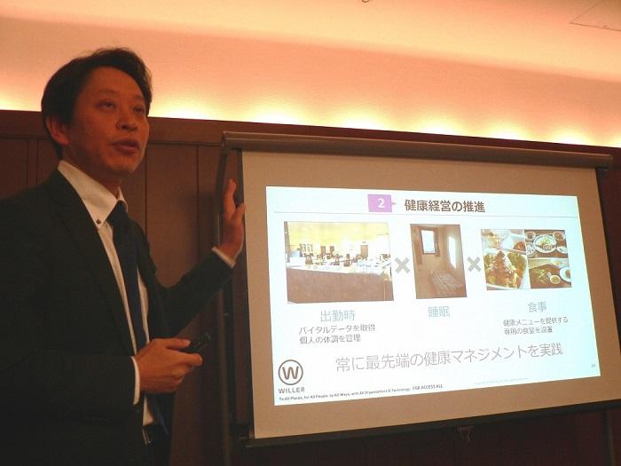 WILLER EXPRESS JAPAN 代表取締...