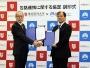国がんと東京医科大、包括的な連携協定を締結