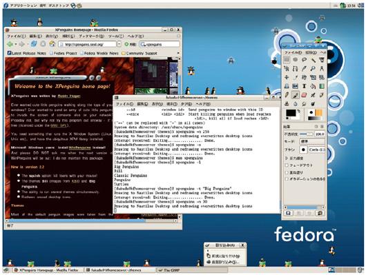 写真1●ペンギンがデスクトップ上を駆け回る「XPenguins」