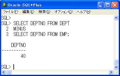 Bronze SQL編 第6回 集合演算子