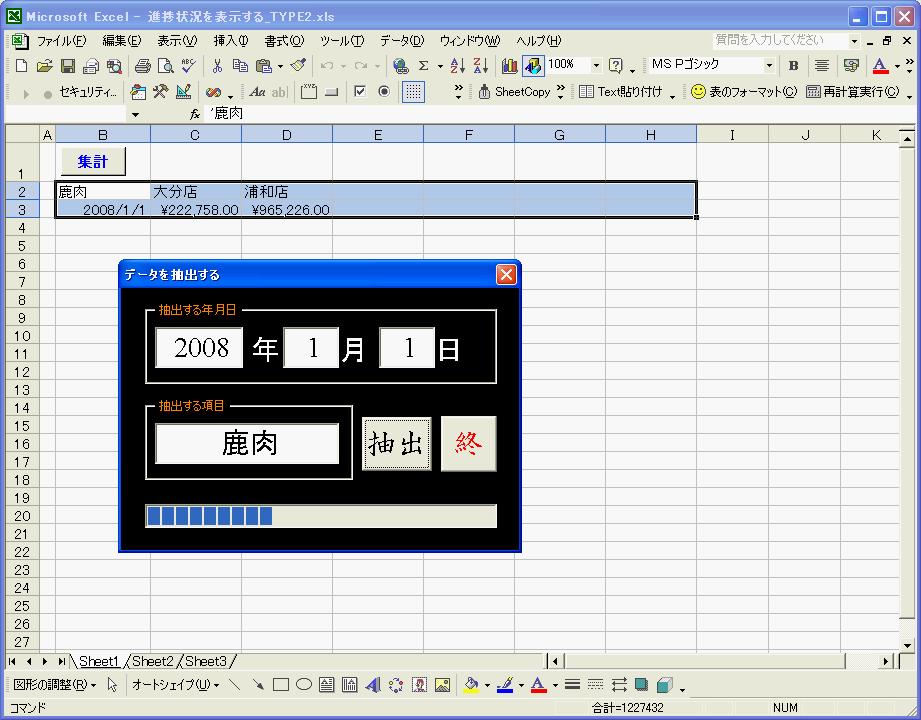 http://itpro.nikkeibp.co.jp/article/COLUMN/20071221/290002/zu03.png