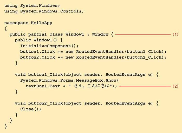 Part2 これがWindows Vistaだ!