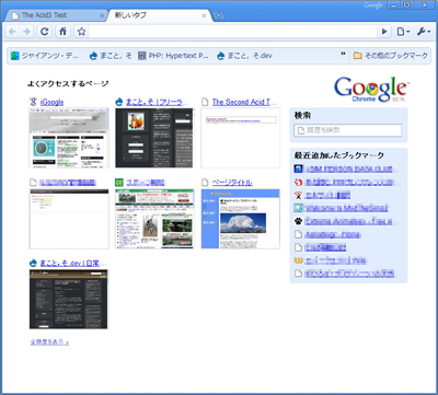 http://itpro.nikkeibp.co.jp/article/COLUMN/20080904/314126/zu3.jpg