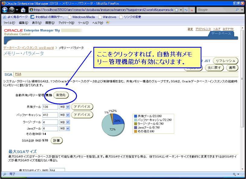 SkillUPメール2008年10月2日号の問題の解答