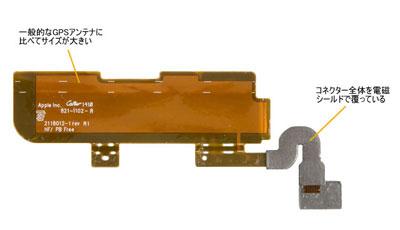ASUS ZenFone 2 Laser ZE500KL SIMフリー Part17 [無断転載禁止] [無断転載禁止]©2ch.netYouTube動画>1本 ->画像>80枚
