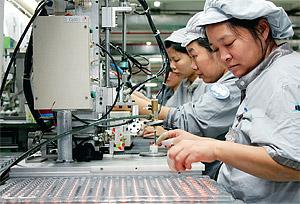 フォスター電機:技術と生産を一...