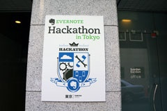 「Evernote Hackathon」会場前に掲げられた案内板