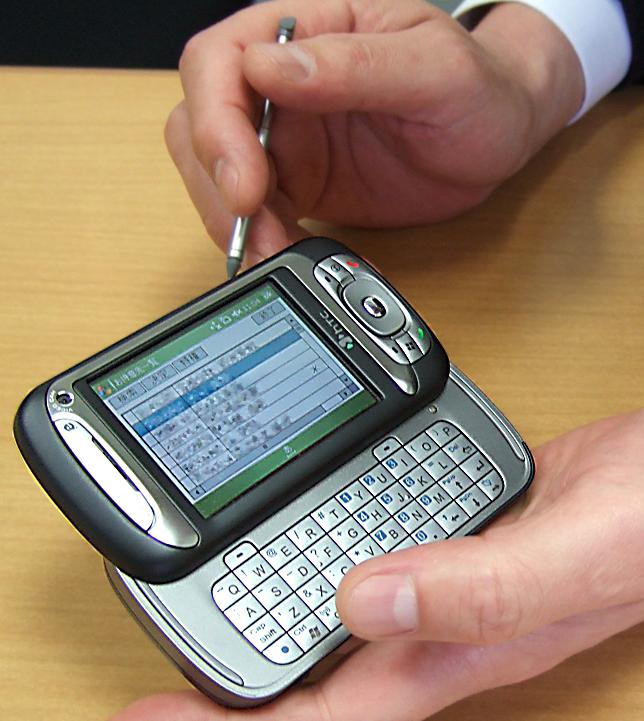 電話一体型の携帯情報端末を2500...