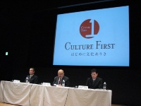 「Culture First(はじめに文化ありき)」のロゴ