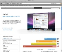 図1●Windows版Safari