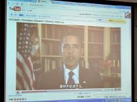 オバマ大統領は週1回の所信表明にYouTubeを活用、動画のダウンロードも可能にしている