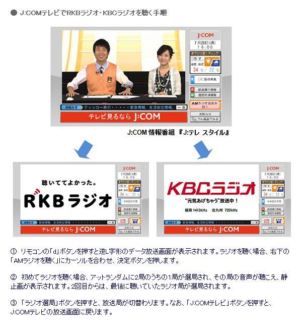 rkb ラジオ 番組 表