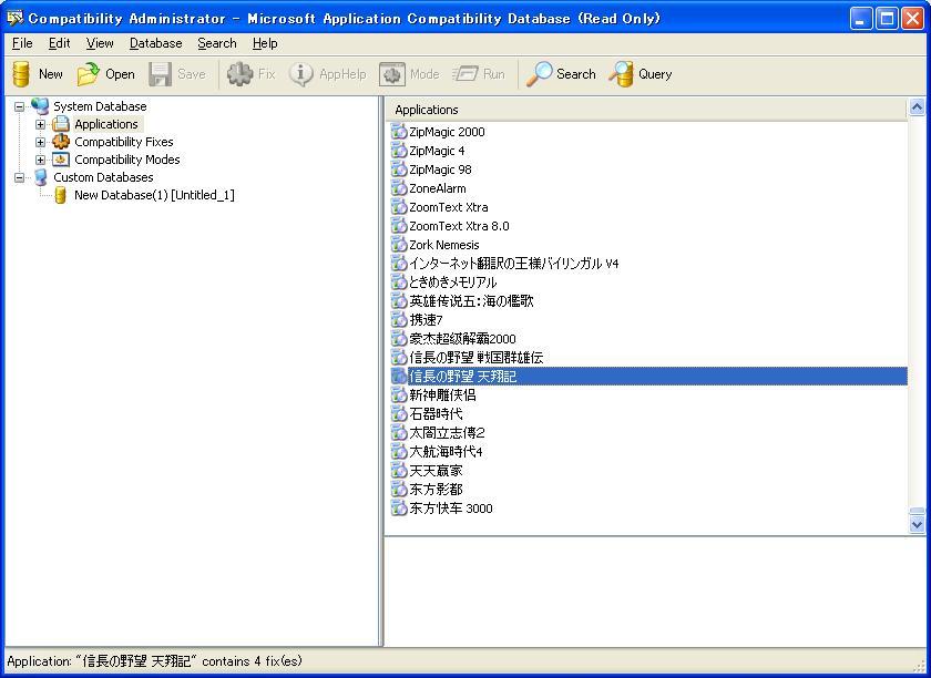 本当はすごい「Windowsの互換性維持」 | 日経クロステック(xTECH)