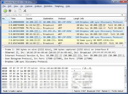 """分析ツール「Wireshark」でパケットの""""中身""""を見る"""