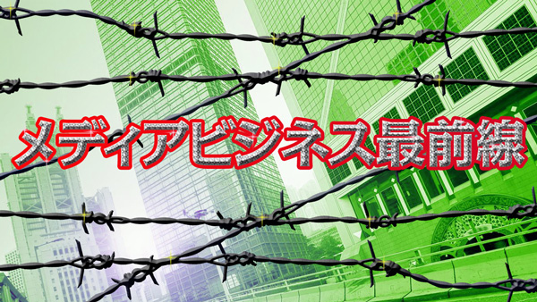 dtv チャンネル ダウンロード