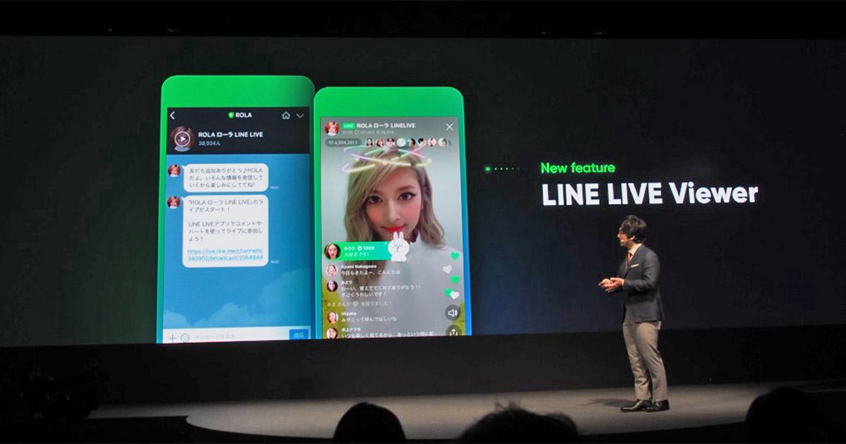 クラウドAIを打ち出すLINE社、戦略の要は「LINEのアプリレス化」