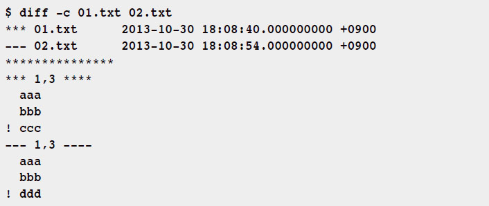 Diff patch format output sql