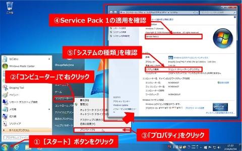 [1]アップグレードするには「Windows 10を入手する」とISOイメージ、どっちがいいの?