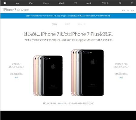 無印良品の製品でスマートフォン対応の機器やモバイル家電というジャンルがあるのをご存知でしょうか。その中にiPhoneで使えるグッズがいくつかあります。