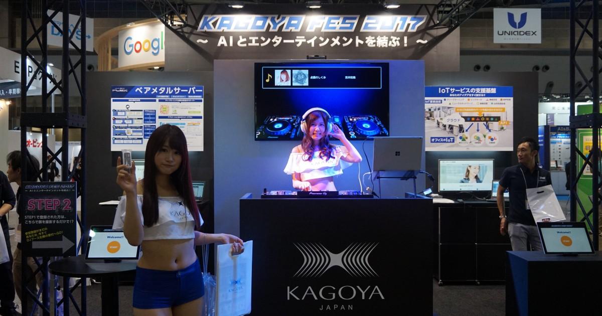 カゴヤ・ジャパン、自社クラウドを使った音楽ステージを披露