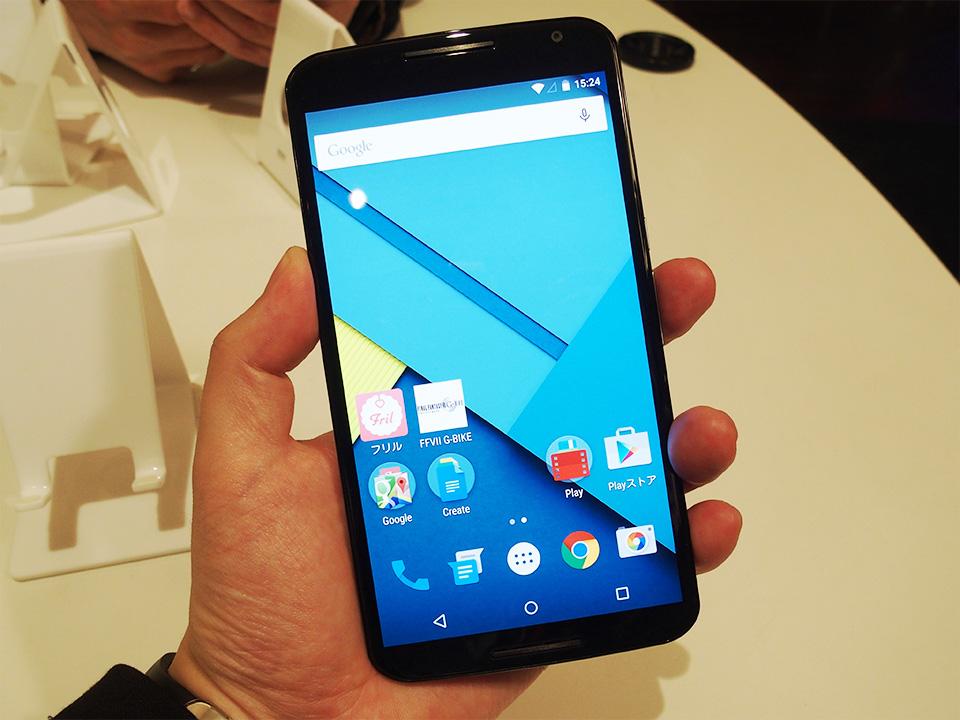 6インチの大型スマホ Nexus 6 は Iphone 6 Plusより一回り大きい 日経クロステック Xtech