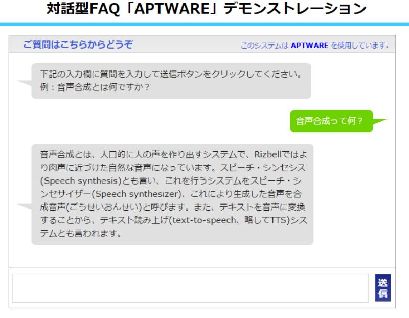Faq ソフトバンク