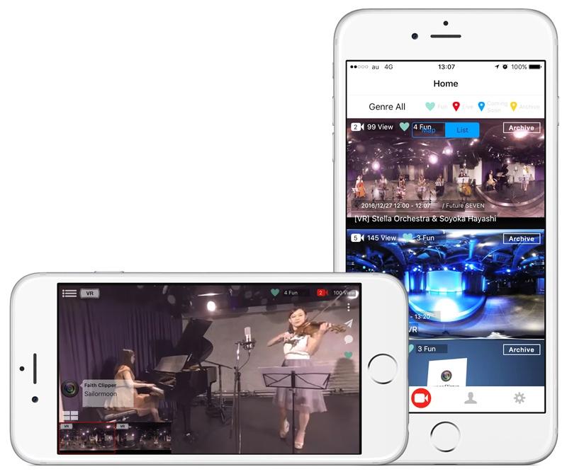 動画 視聴 アプリ