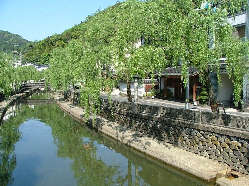 県 城崎 温泉 兵庫
