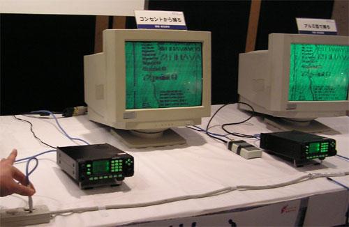 https://tech.nikkeibp.co.jp/it/free/ITPro/NEWS/20041124/153009/1.jpg
