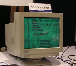 """「10万円の受信機でパソコンからの漏洩電磁波を""""盗聴""""できる」――ISTがデモ"""