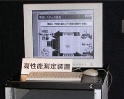 10万円の受信機でパソコンからの...