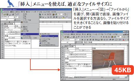 エクセル pdf 名刺サイズに変更